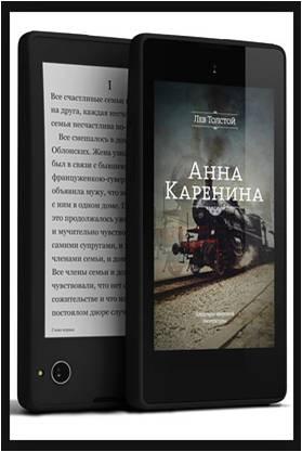 俄罗斯公司Yota推出了一款双屏幕的智能手机。