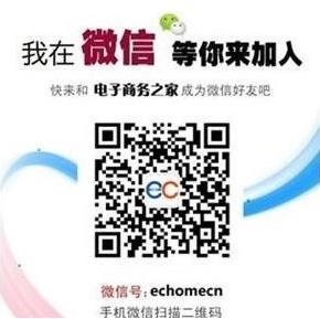 广东江门将建电子商务产业园 扶持千家小微企业