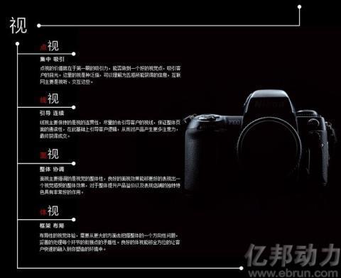 视觉营销没你想的那么简单 - cxzg_com - chengxincom101的博客